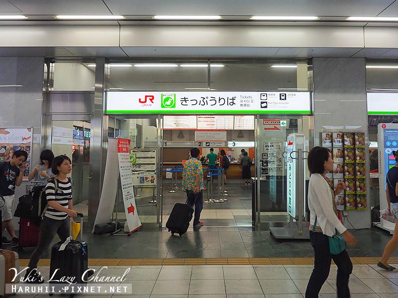 JR九州鐵路周遊券九州JR PASS4.jpg