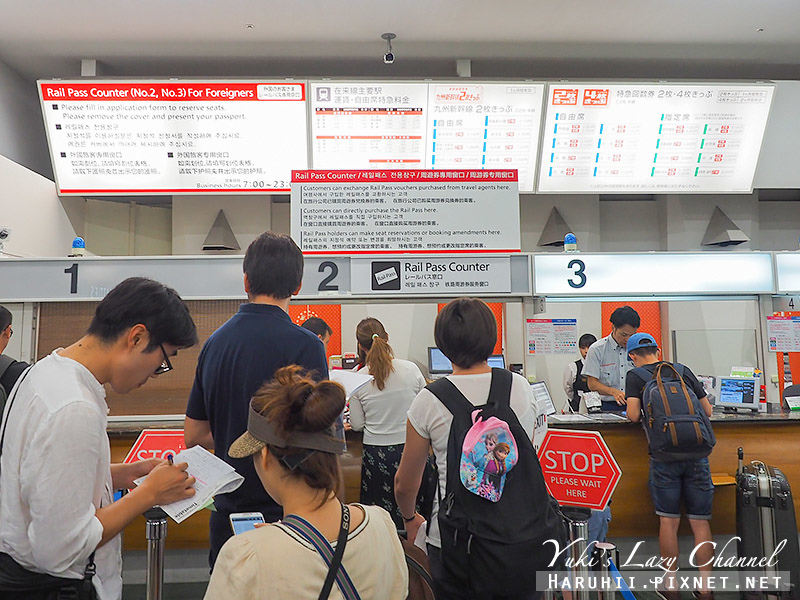 JR九州鐵路周遊券九州JR PASS5.jpg