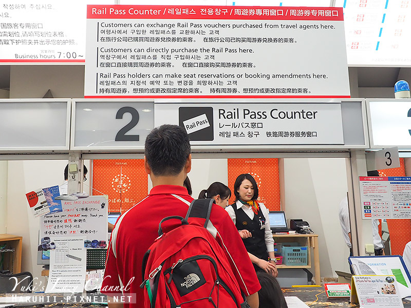 JR九州鐵路周遊券九州JR PASS8.jpg