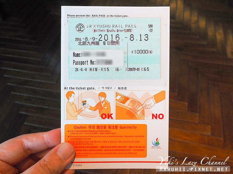 JR九州鐵路周遊券九州JR PASS10.jpg