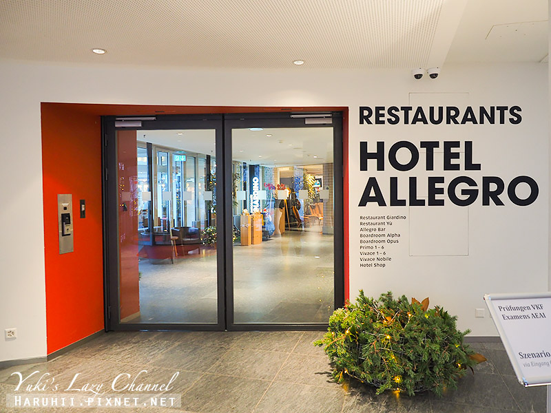 Hotel Allegro Bern伯爾尼快板酒店26.jpg