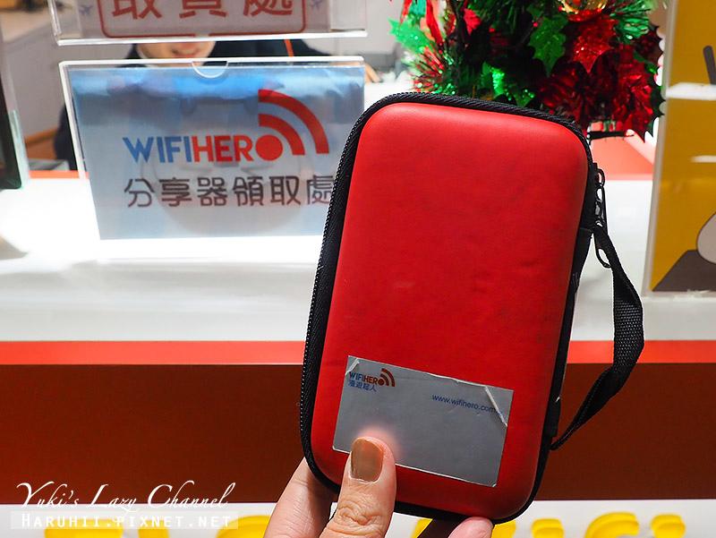 Wifihero美國上網Wifi機3.jpg