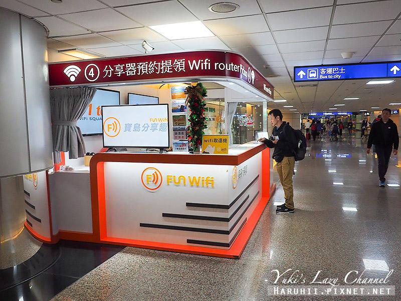 Wifihero美國上網Wifi機4.jpg