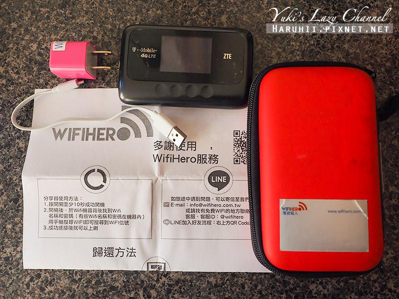 Wifihero美國上網Wifi機5.jpg