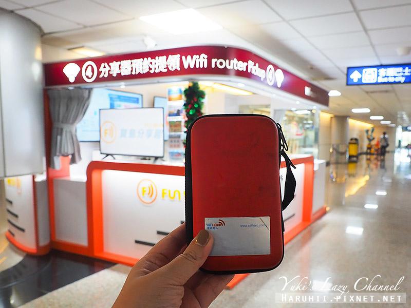 Wifihero美國上網Wifi機9.jpg