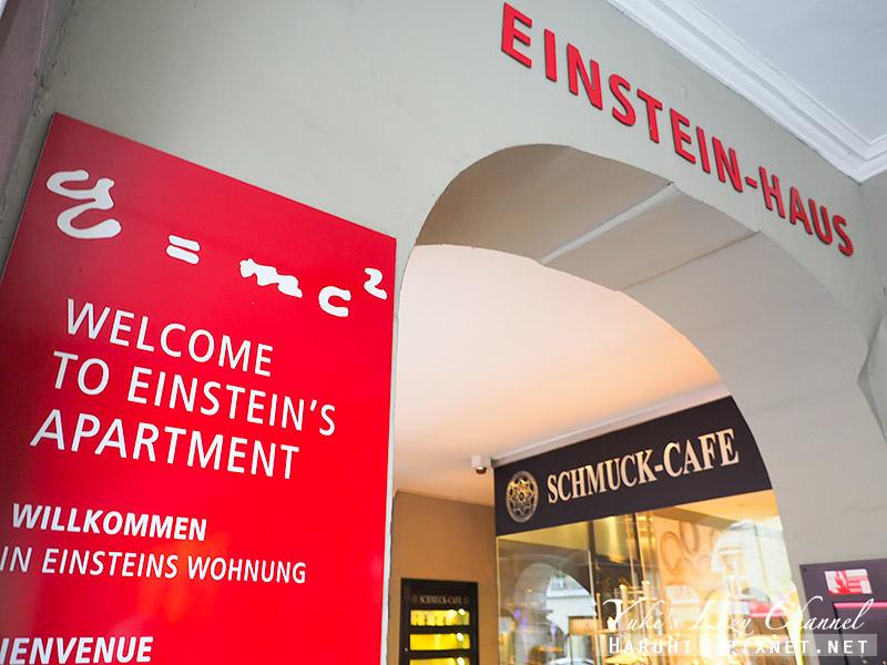 EINSTEIN CAFE 愛因斯坦咖啡2.jpg