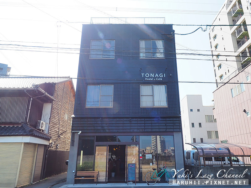 Tonagi Hostel & Cafe特納奇旅館.jpg