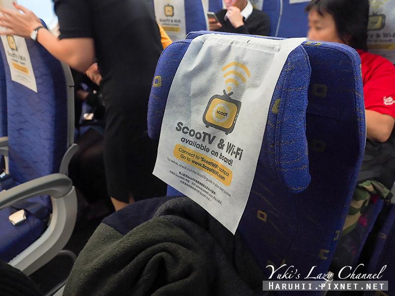 Scoot酷航台北東京8.jpg
