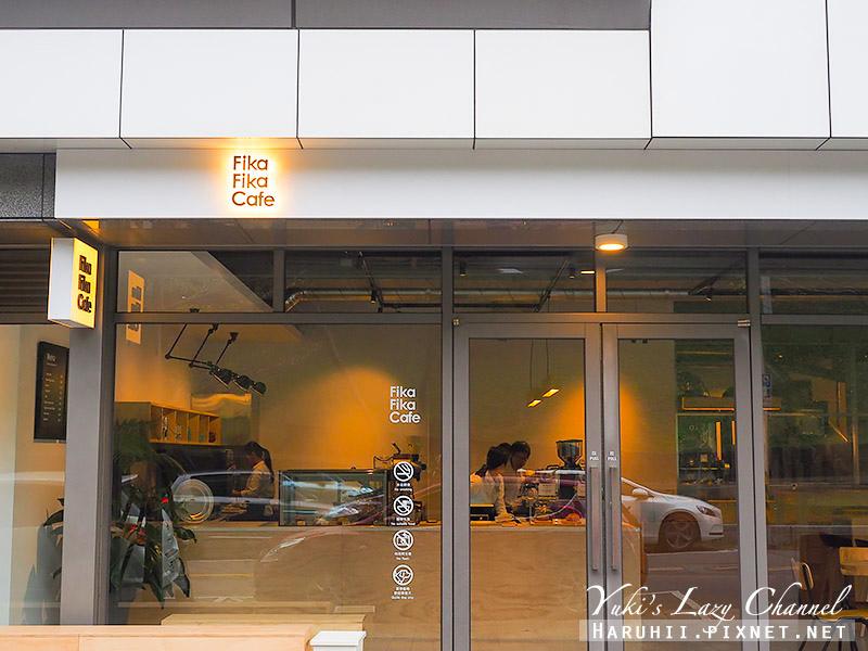 內湖Fika Fika Cafe.jpg