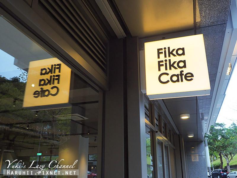 內湖Fika Fika Cafe1.jpg