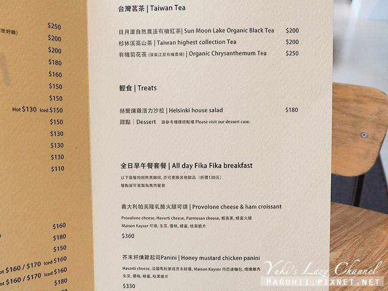 內湖Fika Fika Cafe3.jpg