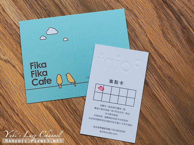 內湖Fika Fika Cafe4.jpg