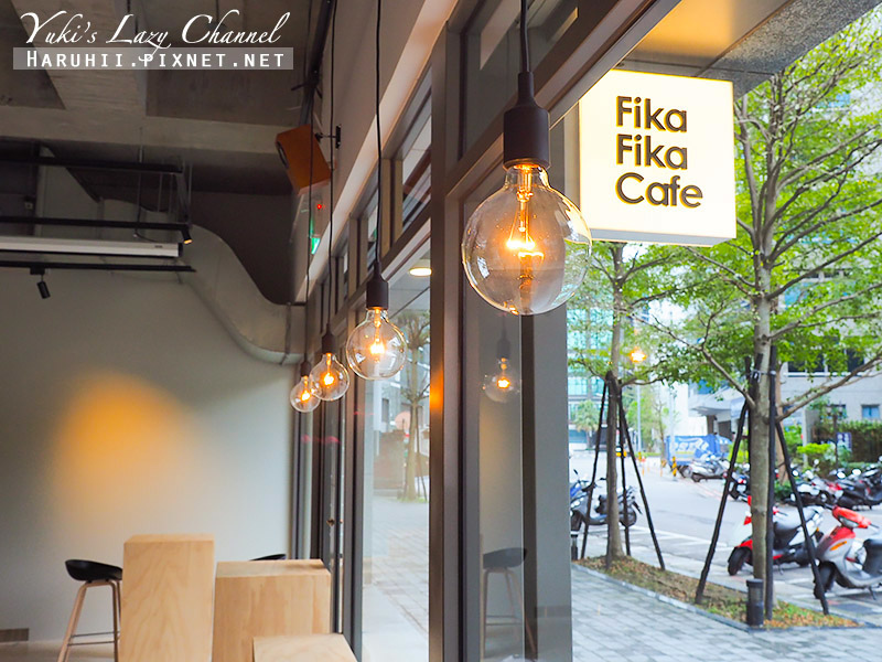 內湖Fika Fika Cafe15.jpg