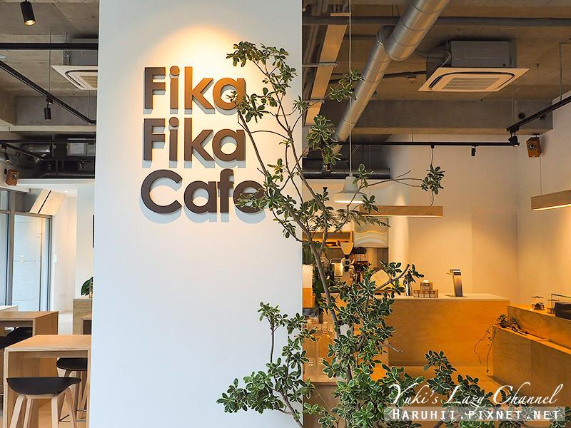 內湖Fika Fika Cafe16.jpg