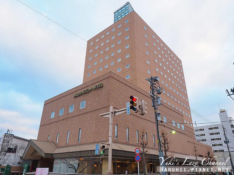 青森華盛頓飯店Aomori Washington Hotel.jpg