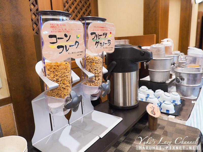 青森華盛頓飯店Aomori Washington Hotel27.jpg