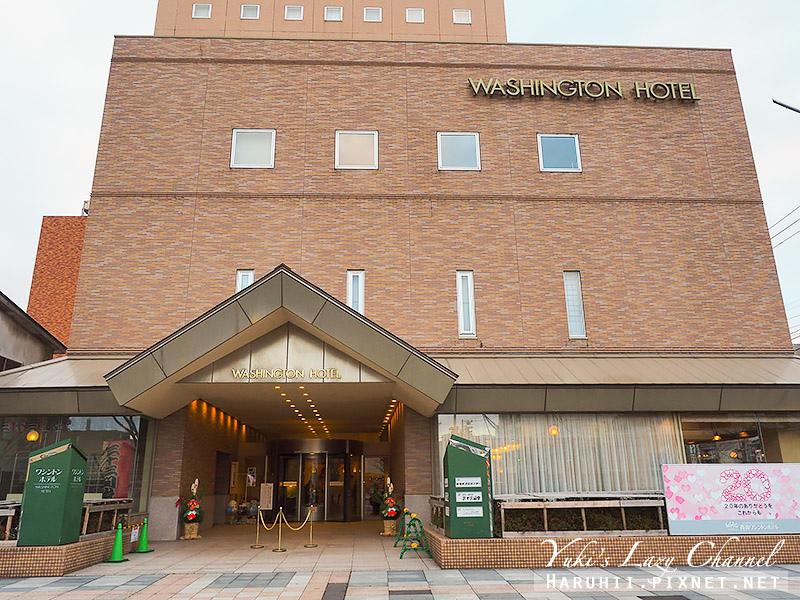 青森華盛頓飯店Aomori Washington Hotel32.jpg