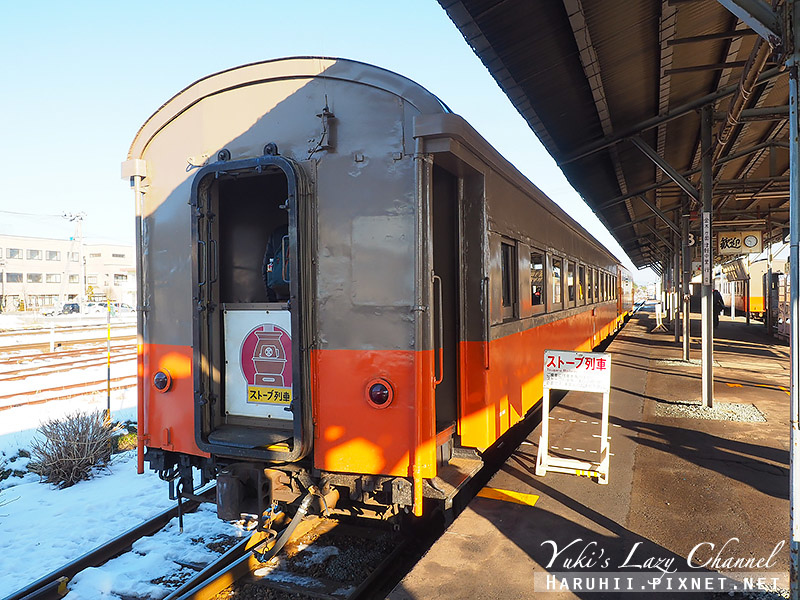 津輕鐵道暖爐列車.jpg