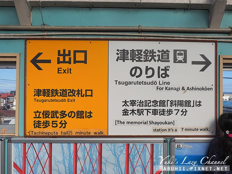 津輕鐵道暖爐列車2.jpg