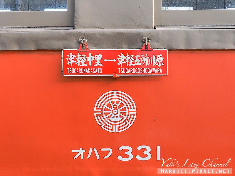 津輕鐵道暖爐列車6.jpg