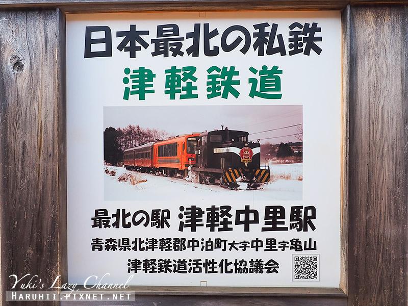 津輕鐵道暖爐列車8.jpg