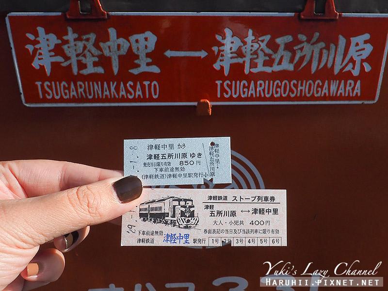津輕鐵道暖爐列車9.jpg