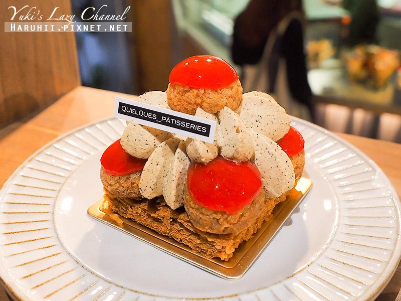 某某甜點 Quelques Patisseries1.jpg