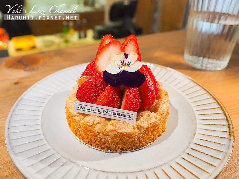 某某甜點 Quelques Patisseries21.jpg