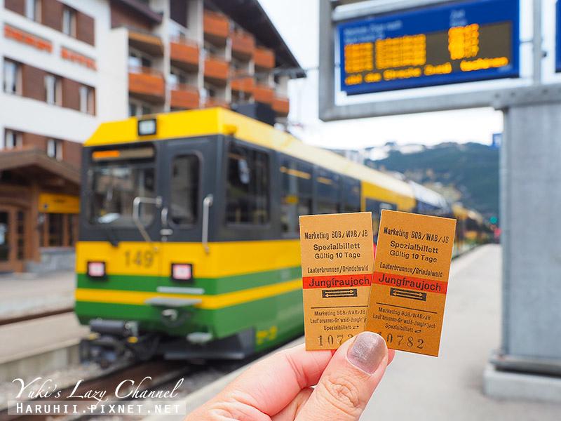 少女峰車站Jungfrau.jpg
