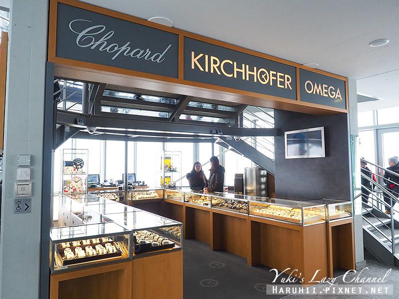 少女峰車站Jungfrau12.jpg