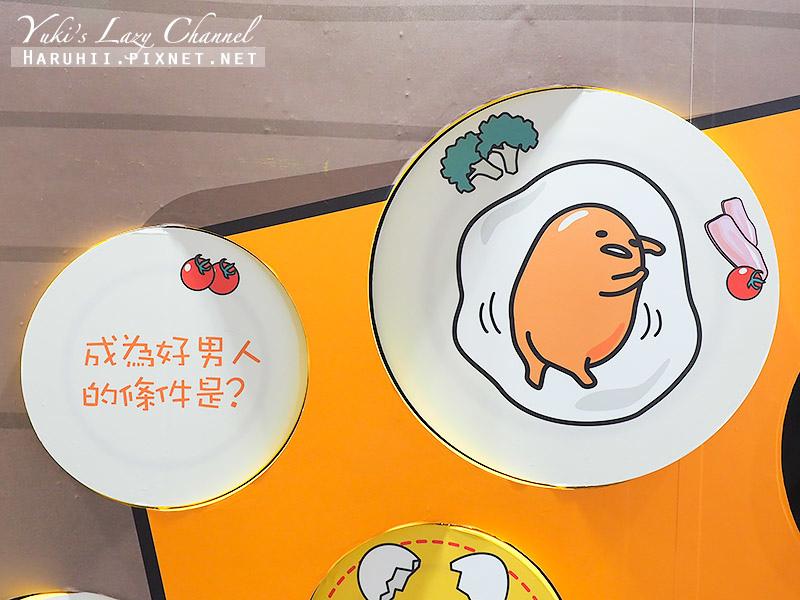 蛋黃哥懶得展台中8.jpg