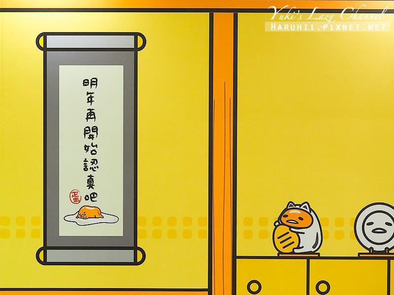 蛋黃哥懶得展台中13.jpg