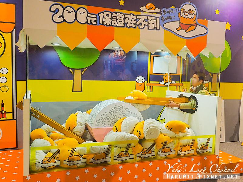 蛋黃哥懶得展台中39.jpg