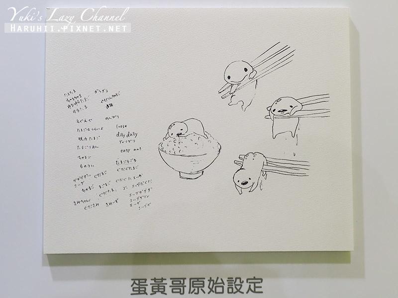 蛋黃哥懶得展台中44.jpg