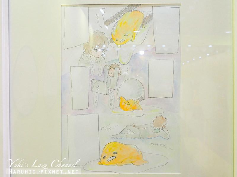 蛋黃哥懶得展台中45.jpg