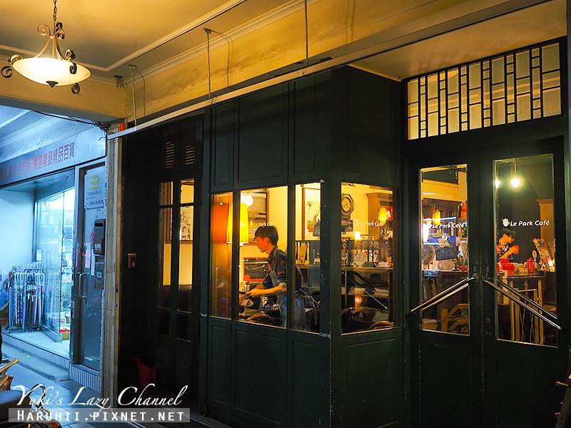 Le Park Cafe公園咖啡1.jpg