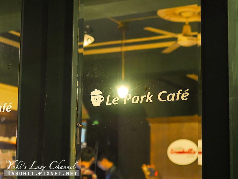 Le Park Cafe公園咖啡2.jpg