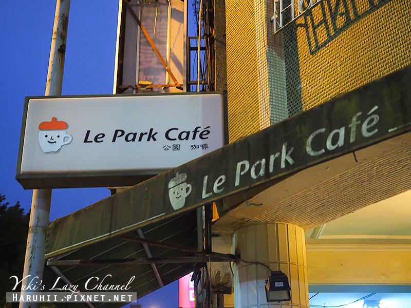 Le Park Cafe公園咖啡5.jpg
