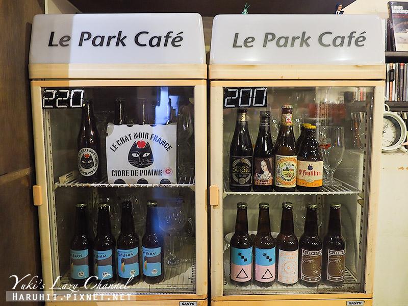 Le Park Cafe公園咖啡13.jpg