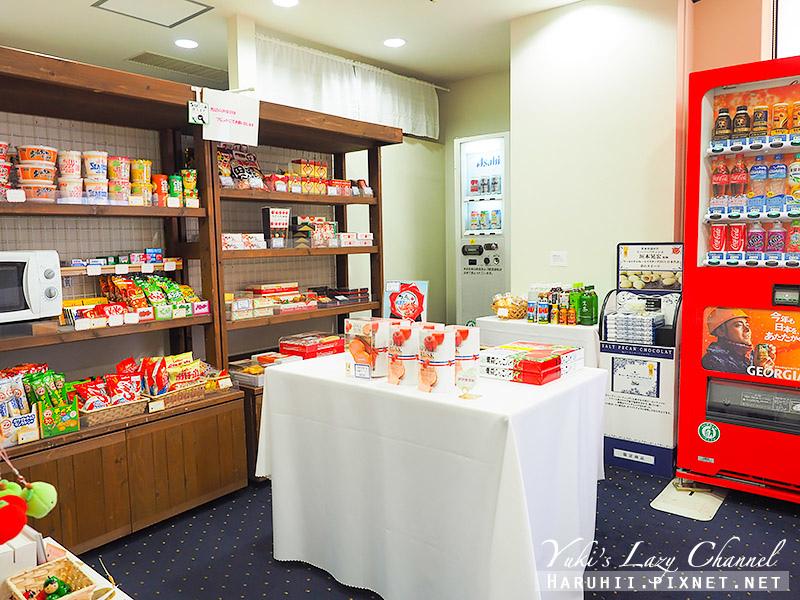 弘前公園飯店Hirosaki Park hotel14.jpg