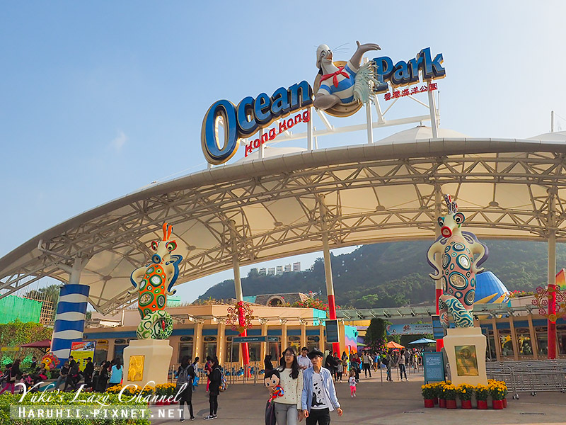 香港海洋公園1.jpg