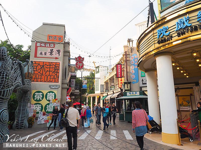 香港海洋公園6.jpg