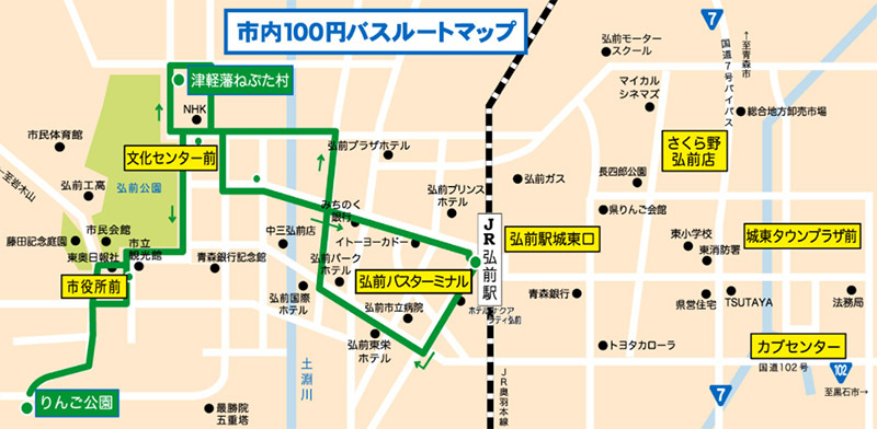 弘前百元巴士1.jpg