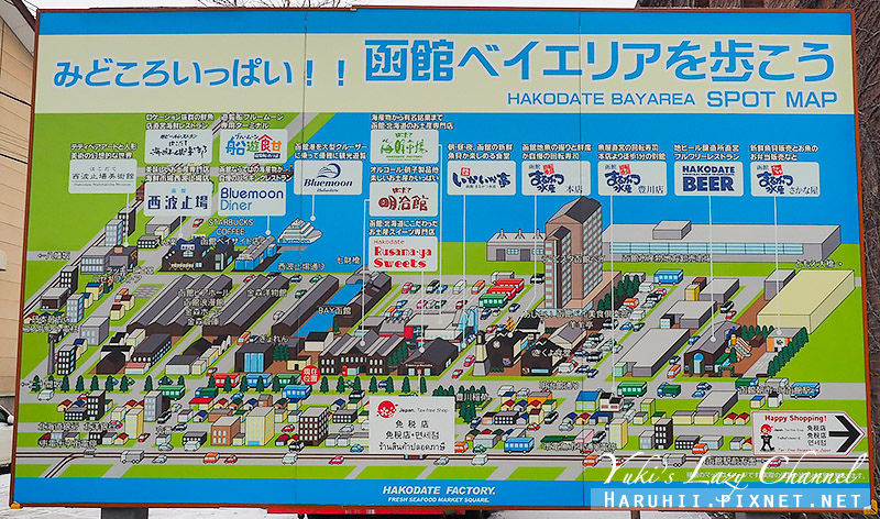 函館金森倉庫群5.jpg