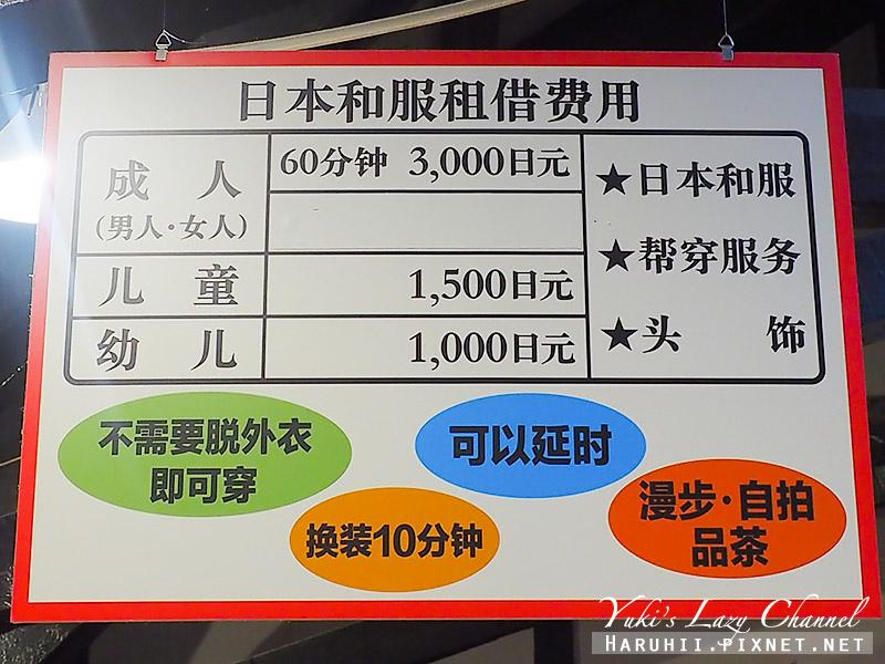 函館金森倉庫群8.jpg