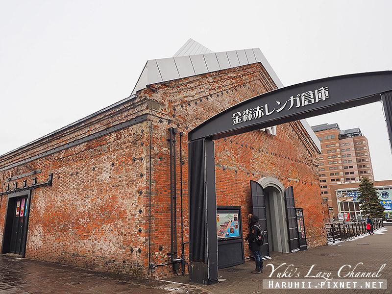 函館金森倉庫群13.jpg