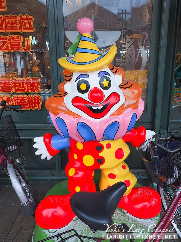 函館幸運小丑漢堡Lucky Pierrot1.jpg