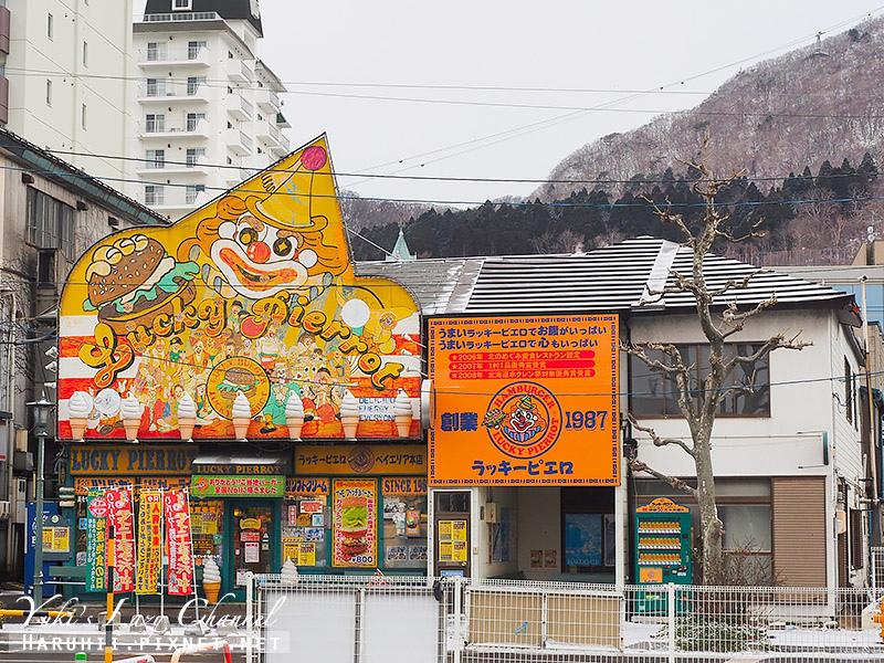 函館幸運小丑漢堡Lucky Pierrot6.jpg