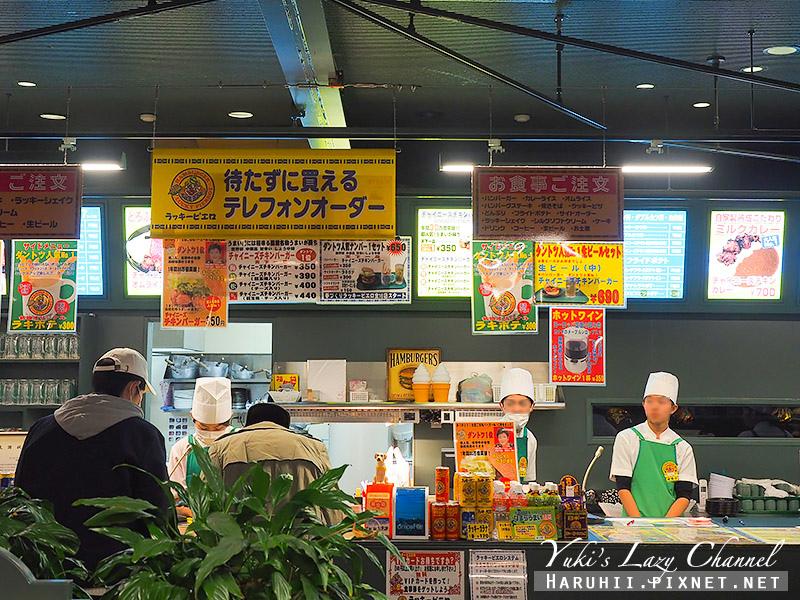 函館幸運小丑漢堡Lucky Pierrot8.jpg