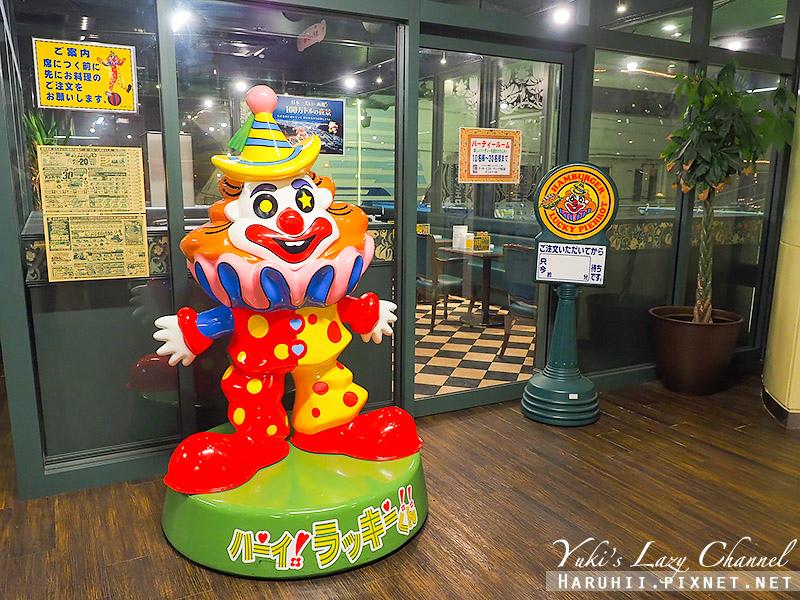 函館幸運小丑漢堡Lucky Pierrot11.jpg